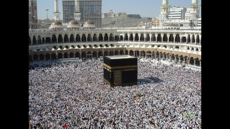 Мекка: Саудовская Аравия: Мечеть аль-Харам