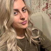 Ралия Сафина