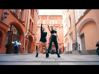 NICKY MINAJ - COCO CHANEL|CHOREO|SMETANA FT. LILA