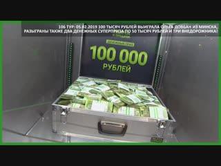 «Это ошибка, верните деньги!». Мама в декрете выиграла 100 000 рублей от «Евроопт»!