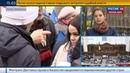 Новости на Россия 24 Яценюка ждут в Раде с наручниками