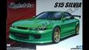 Обзор RODEXTYLE S15 SILVIA '99 NISSAN Aoshima 1 24 сборные модели