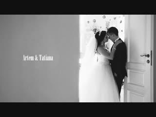 SDE - Artem & Tatiana