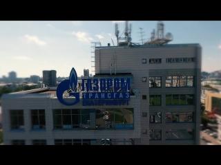 Факел Газпром трансгаз Екатеринбург 2018