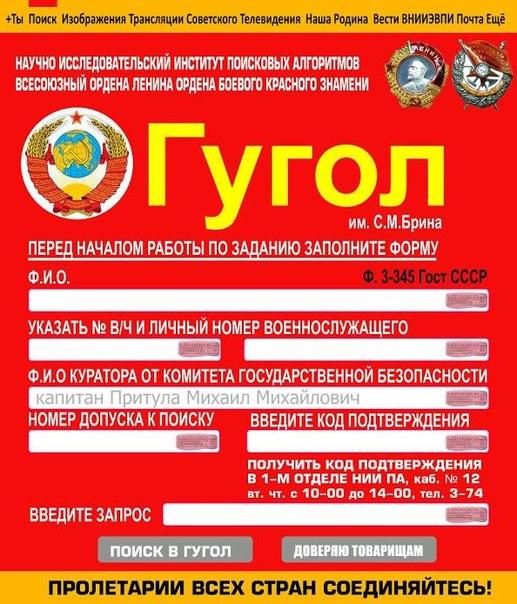 Если Facebook, Gmail и Twitter не зарегистрируются и не разместят дата-центры в России, будут заблокированы, - Роскомнадзор - Цензор.НЕТ 7261