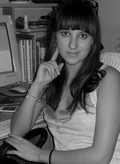 Indira Safina, 11 ноября , Йошкар-Ола, id16141957
