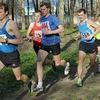 Лёгкая атлетика в Костроме
