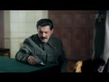 11. ВЛАСИК. Тень Сталина. HD (720p) сериал про Сталина, с полит.корректным названием :))