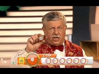 Русское лото тираж 1037 и Государственная жилищная лотерея тираж 91
