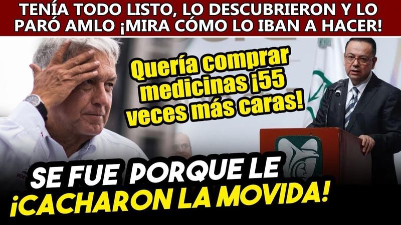 Obrador le cachó la movida a Germán Martinez en el IMSS quería medicinas ¡55 veces más caras