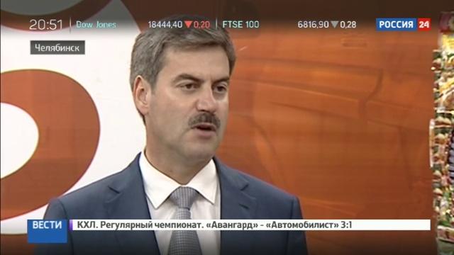 Новости на Россия 24 • В Челябинске открыли новый логистический центр