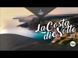 La Costa Di Notte 023 With Alex H