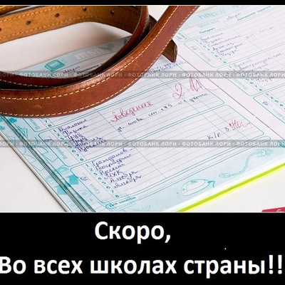Андрей Котов, 1 апреля , Орел, id202088722