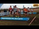 U20 Men's 6km XC Burgos 2018
