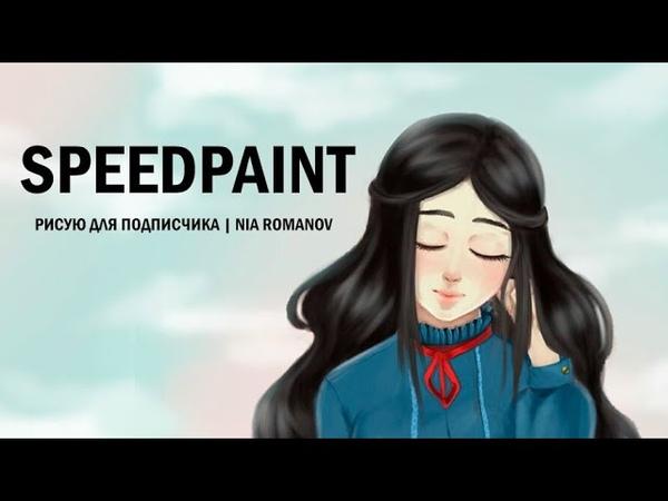 [Speedpaint Photoshop] Рисую персонажа подписчика