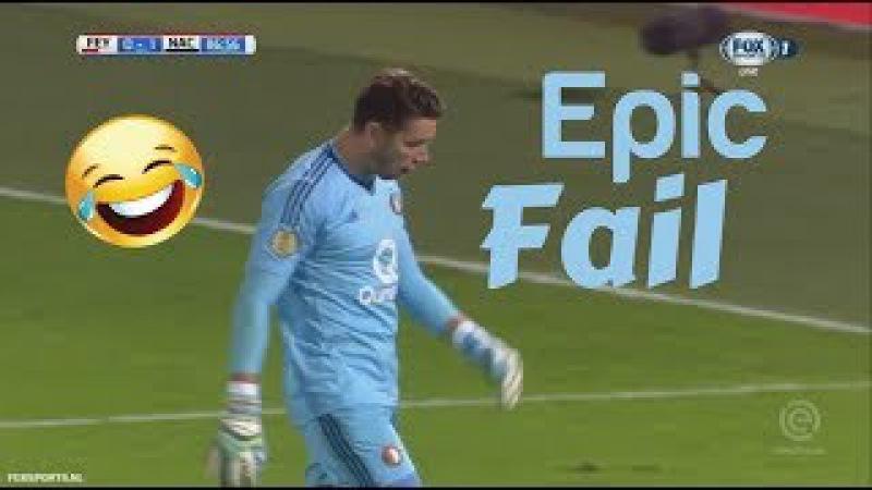 Brad Jones Epic Fail - Feyenoord vs NAC Breda 0:2