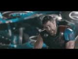 Loki Hurricane
