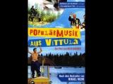 Популярная музыка из Виттулы _ Popul