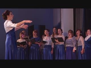 Юбилейный концерт академического хора