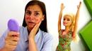Видео для девочек - Барби готовит маски - Видео про кукол