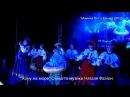 "Наталя Фаліон,гурт ""Забава"" - ""Хочу на море"" (HD)"