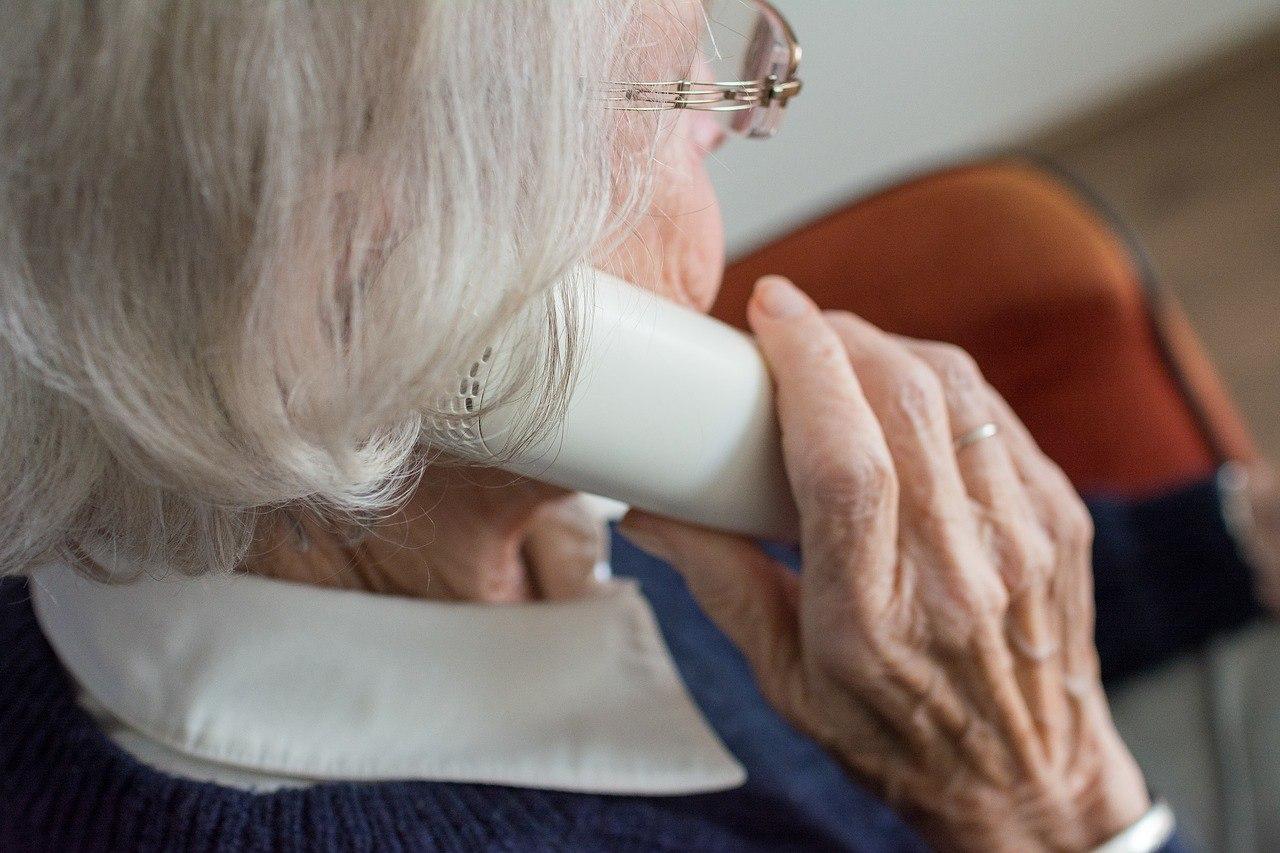 На телефон доверия префектуры в апреле поступило более 50 звонков от жителей СВАО