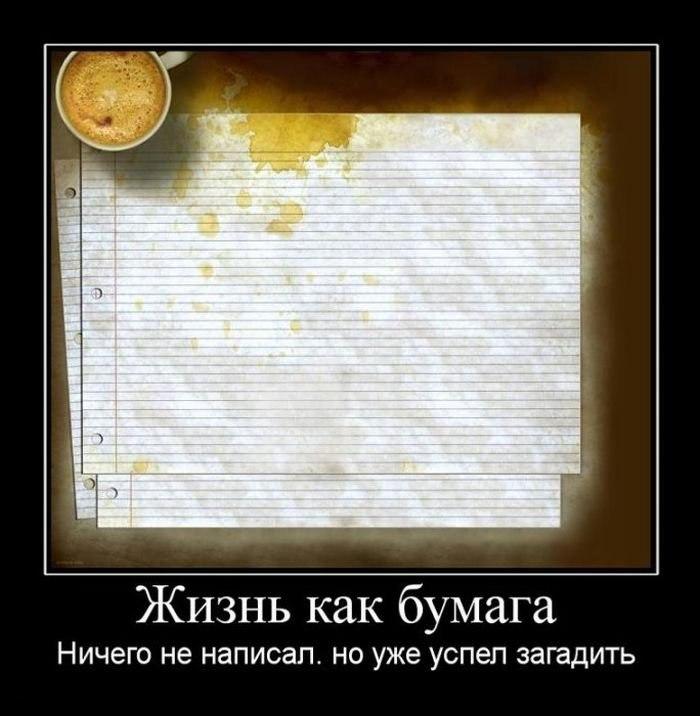 Поспешно екатерина и ее жеребцы с переводом на русский онлайн смотреть она