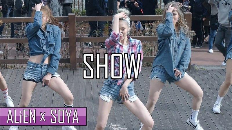 [ALiEN Dance Studio] ALiEN 에일리언 x Soya 소야 | SHOW | Flashmob 플래시몹 Filmed by lEtudel