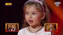 50 000 - Папа - это мамина страшненькая подружка   Рассмеши Комика Дети
