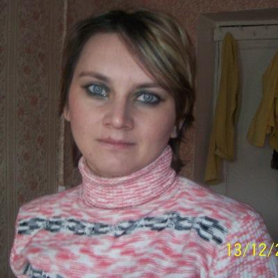 Венера Сокова, 4 января 1998, Уфа, id216413684