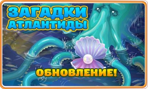 игры для взрослых онлайн бесплатно