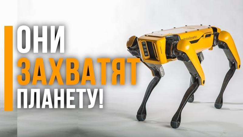 10 удивительных роботов Boston Dynamics. КАК РОБОТЫ BOSTON DYNAMICS ЗАХВАТИЛИ МИР!