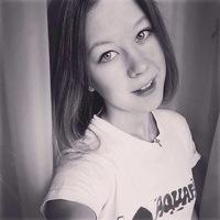 Алина Самигуллина