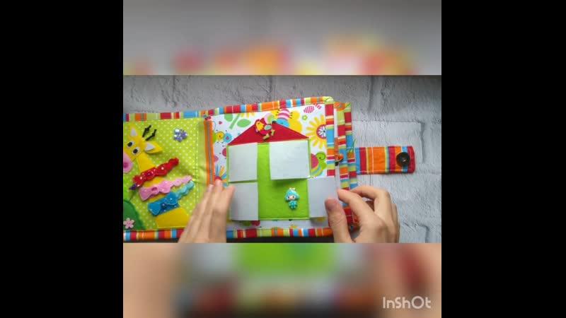 Видео обзор книжки Пироженка 🍰(больше фото в Инстаграм@8 razviv88)