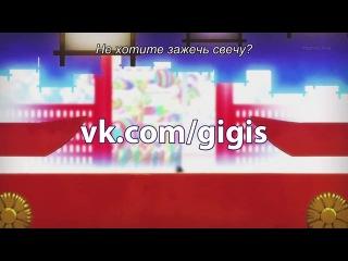 [Gigis][русские субтитры] 0 (00) серия Город шумных празднеств / Kyousougiga (2013) / Kyousou Giga