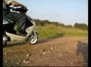 Aerox Motoforce 70cc racing Põrguvärk