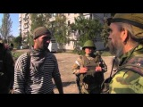 Обзор боев за Аэропорт Донецк подразделения  Гиви Моторолла и Абхаз