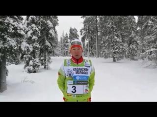Диляра Сабирзянова станет участником Казанского лыжного марафона 2018!