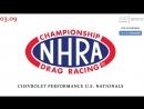 NHRA Drag Racing Championship, Этап 18 - Chevrolet Performance U.S. Nationals, 03.09.2018 545TV, A21 Network