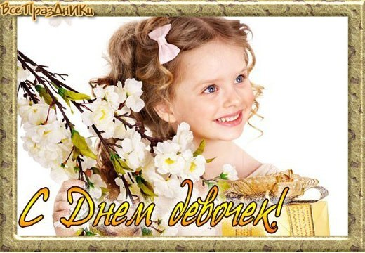 http://pp.vk.me/c620224/v620224719/15860/_JG6l_ob0mc.jpg