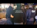 Військова прокуратура затримала поліцейського Управління протидії наркозлочинності на хабарі 16