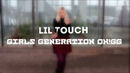 [FJC] - GIRLS GENERATION OH!GG (소녀시대 오!지지) - LIL' TOUCH (몰랐니) (Dance Cover)