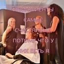 Евгения Грудяева фото #19