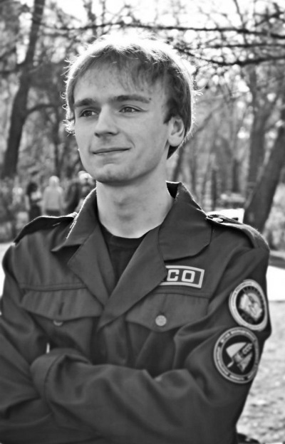 Игорь Бардин, 24 ноября , id15285299