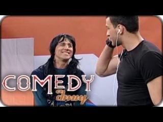 მარეხი გამაჯანსაღებელ ცენტრში - Comedy-შოუ