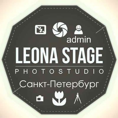 Леона Кондратьева