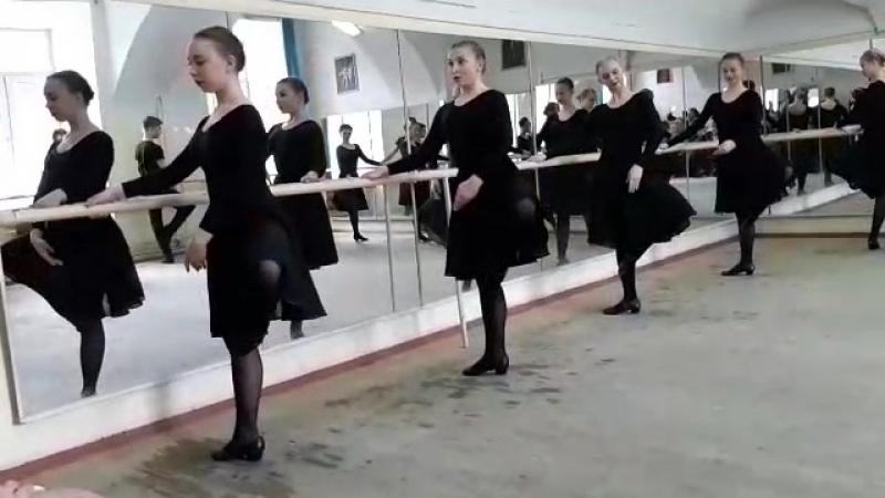Каблучное-Гранд батман