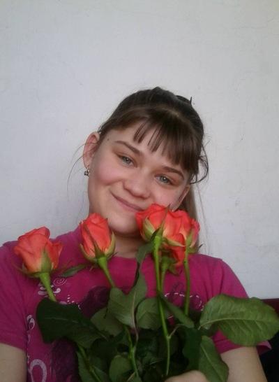Васталина Волкова, 29 июня , Краснодар, id200219093