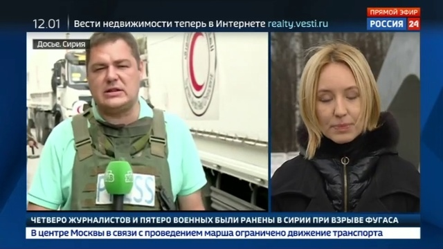 Новости на Россия 24 • Раненные в Сирии журналисты вернулись в Россию