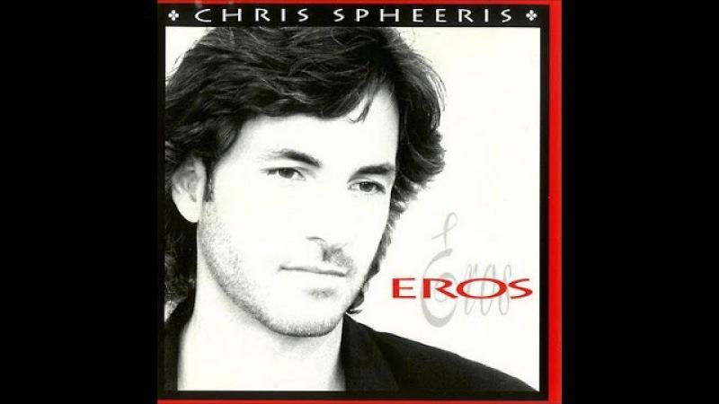 Chris Spheeris Eros ( Full Album )